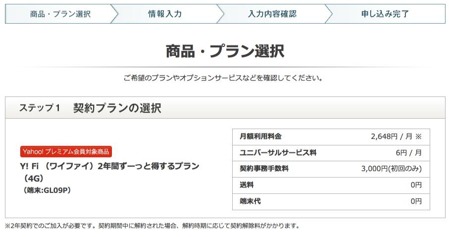 2014-05-01_10-33-46