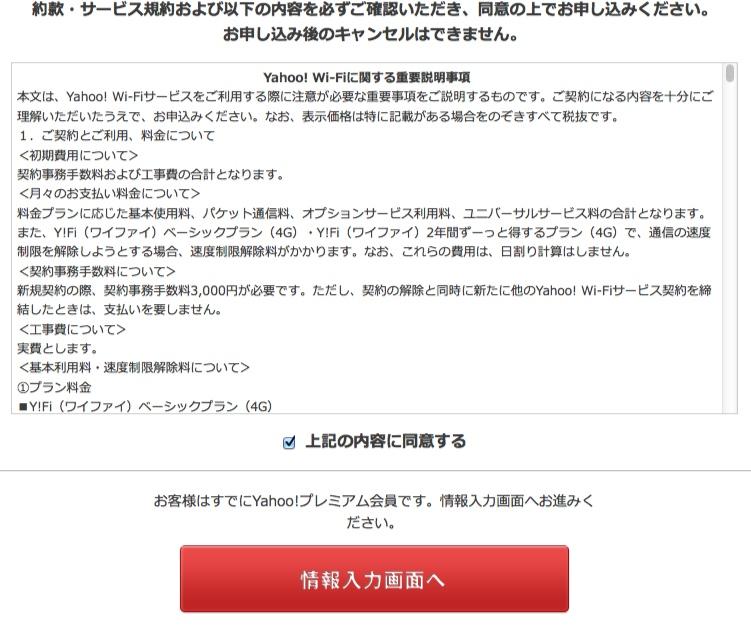 2014-05-01_10-34-32