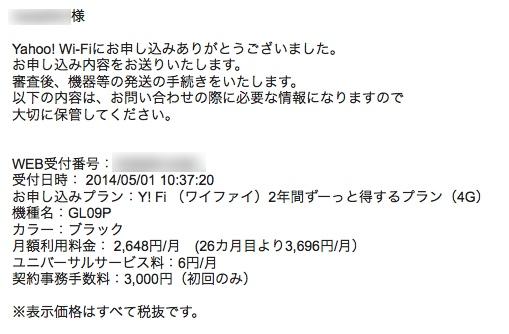 2014-05-01_10-39-02