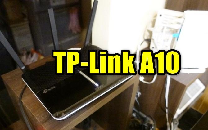 TP-Link Archer A10無線LAN ルーターのレビュー