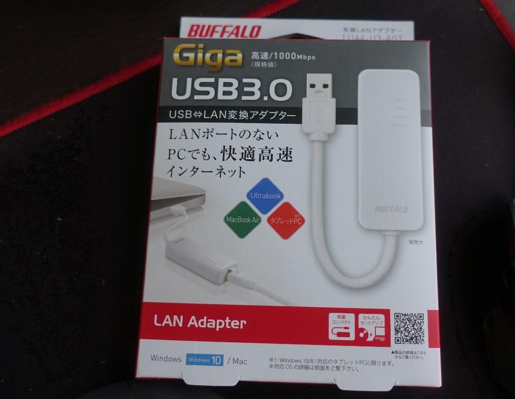 LUA4-U3-AGTレビュー